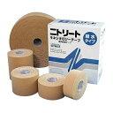 「正規品」「撥水(はっすい)」「粘着伸縮布包帯」筋肉保護テープ ニトリート キネシオロジーテープ(NITREAT KINESIOLOGY TAPE)+さらに選べるおまけ付