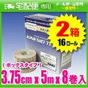 「2箱セット」「ボックスタイプ」キネシオテックス(3.75cmx5mx8巻入)(KINESIO TEX)