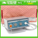 「株式会社チュウオー」「磁気加振式温熱治療器」ホットマグナーHM-101(SH-101)【smtb-s】