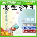 楽天SHOWA ヘルスケア Online Shop「正規代理店」「新商品」「山正/YAMASYO」長生灸 (ちょうせいきゅう) 100壮 (レギュラー・ライト・ハード)