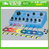 「パルス治療器」オームパルサーLFP-4800(SG-216)【smtb-s】