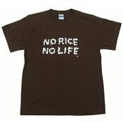 米党のためのTシャツ NO RICE NO LIFE 米を食わない人生なんて・・・【ロゴT おもしろTシャツ ダイエット 痩せたい 米 ライス イベント】
