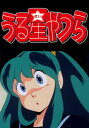 うる星やつら デジタルリマスター版 第3シーズン #133 ヨロイ娘の恋!乙女心はグラグラゆれて【動画配信】