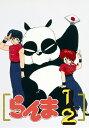 らんま1/2 デジタルリマスター版 第3シーズン #135 追跡!手まり唄の謎【動画配信】