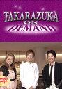 TAKARAZUKA NEWS Pick Up 「はなまるフォトクラブ 蘭寿とむ」〜2014年5月より〜【動画配信】