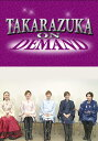 TAKARAZUKA NEWS Pick Up #575「花組博多座公演『あかねさす紫の花』『Sante!!』稽古場レポート」〜2018年4・5月より〜【動画配信】