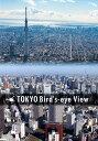東京空撮 離陸(東京へリポート)/葛西臨海公園/若洲海浜公園/東京ゲートブリッジ/ヴィーナスフォート