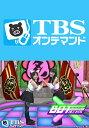 ももクロ団×BOT(ボスにも推され隊)【TBSオンデマンド】 #4【動画配信】