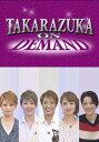 TAKARAZUKA NEWS Pick Up「着ムービー〜星組編〜」【動画配信】