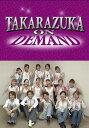 TAKARAZUKA NEWS Pick Up #9「宙組『エンカレッジ コンサート』稽古場インタビュー」【動画配信】