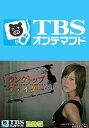 タンクトップファイター【TBSオンデマンド】 第5話 ターゲットは死んだ女神様!?【動画配信】