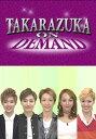 TAKARAZUKA NEWS Pick Up「着ムービー〜雪組編〜」【動画配信】
