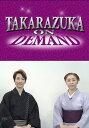 TAKARAZUKA NEWS Pick Up #436「雪組宝塚大劇場公演『星逢一夜』『La Esmeralda』稽古場トーク」〜2015年7月より〜【動画配信】