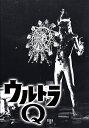 ウルトラQ 第9話 クモ男爵【動画配信】