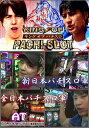 KING OF PACHI-SLOT #29 菊丸 vs ウド茂作(前半戦)【動画配信】