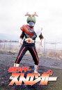 仮面ライダーストロンガー 第6話 先生に化けたクラゲ奇械人!【動画配信】