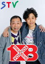 1×8いこうよ! #101 大泉・木村のOK牧場(4)#16 さらば愛しき俺の相棒【動画配信】
