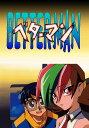 ベターマン 廿二夜 生-mogaki-【動画配信】