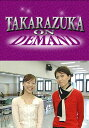 TAKARAZUKA NEWS Pick Up #18「星組シアター・ドラマシティ公演『ヘイズ・コード』稽古場インタビュー」【動画配信】