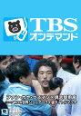 ファン・ホセ・グスマン×具志堅用高(1976) WBA世界ジュニアフライ級タイトルマッチ【TBSオンデマンド】【動画配信】