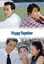 Happy Together 第6話【動画配信】