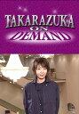 TAKARAZUKA NEWS プレイバック!「新人公演特集「柚希礼音」」〜2003年7月より〜【動画配信】
