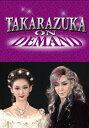 TAKARAZUKA NEWS Pick Up #116「月組公演『エリザベート』制作発表会」【動画配信】