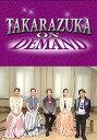 TAKARAZUKA NEWS Pick Up#221「壮一帆ディナーショー『Bright』 稽古場レポート」【動画配信】