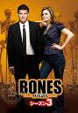 ボーンズ/BONES -骨は語る- シーズン3 第3話 サラブレッドの最期【動画配信】