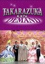 TAKARAZUKA NEWSから、2006年6月以前の懐かしい映像をピックアップ!今回は、雪組宝塚大劇場『ベルサイユのばら』公演レポートをお届けします。(c) 宝塚歌劇団TAKARAZUKA NEWSから、2006年6月以前の懐かしい映像をピックアップ!今回は、雪組宝塚大劇場『ベルサイユのばら』公演レポートをお届けします。朝海ひかる舞風りら貴城けい水夏希雪組(c) 宝塚歌劇団