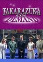 TAKARAZUKA NEWS Pick Up 「星組シアター・ドラマシティ公演『日のあたる方へ−私という名の他者−』突撃レポート」〜2013年10月より〜【動画配信】