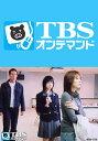 ケータイ刑事 銭形愛【TBSオン...