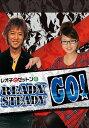 レオ子とゼットンの Ready Steady Go! #117 ミネッチ(前半戦)【動画配信】