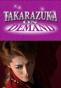 What's up TAKARAZUKA 『THE SCARLET PIMPERNEL』ポスター撮影風景【動画配信】