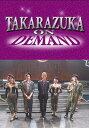 TAKARAZUKA NEWS Pick Up #523「花組シアター・ドラマシティ公演『MY HERO』突撃レポート」〜2017年4月より〜【動画配信】