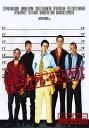 五人の前科者は、正体不明の伝説の男、カイザー・ソゼを首謀者として企てられた緻密な銃器強奪計画に巻き込まれる。男たちは渋々と作戦に乗り出し任務を遂行するが、その計画はパーフェクトかつ確かなものなのか、それとも……。(c) 1995 Rosco Film, GmbH & Bad Hat Harry Productions, Inc. All Rights Reserved.五人の前科者は、正体不明の伝説の男、カイザー・ソゼを首謀者として企てられた緻密な銃器強奪計画に巻き込まれる。男たちは渋々と作戦に乗り出し任務を遂行するが、その計画はパーフェクトかつ確かなものなのか、それとも……。スティーヴン・ボールドウィンガブリエル・バーンベニチオ・デル・トロケヴィン・ポラックケヴィン・スペイシーチャズ・パルミンテリピート・ポスルスウェイトダン・ヘダヤブライアン・シンガークリストファー・マッカリー(c) 1995 Rosco Film, GmbH & Bad Hat Harry Productions, Inc. All Rights Reserved.