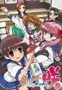 咲-Saki-(DVD版) 第19話 友達【動画配信】