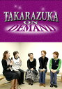 TAKARAZUKA NEWS Pick Up #19「月組宝塚大劇場公演『パリの空よりも高く』『ファンシー・ダンス』稽古場レポート」【動画配信】