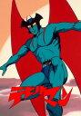 デビルマン 第24話 妖獣ジャコン 生きている幽霊【動