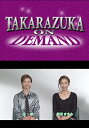 TAKARAZUKA NEWS Pick Up #343「雪組宝塚大劇場公演『Shall we ダンス?』『CONGRATULATIONS 宝塚!!』稽古場トーク」〜2013年10月より〜【動画配信】