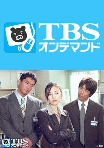 なにさまっ!【TBSオンデマンド】 第8話 人は変れるのか【動画配信】