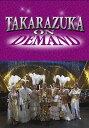TAKARAZUKA NEWS Pick Up #4「宙組博多座公演『コパカバーナ』舞台レポート」【動画配信】