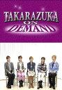 TAKARAZUKA NEWS Pick Up 「I LOVE 宝塚 月組スペシャル Part.1」〜2012年8月より〜【動画配信】