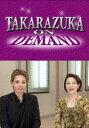 TAKARAZUKA NEWS Pick Up #382「星組宝塚大劇場公演『The Lost Glory —美しき幻影— 』『パッショネイト宝塚!』稽古場トーク」〜2014年7月より〜【動画配信】