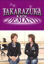 TAKARAZUKA NEWS Pick Up #59「星組宝塚大劇場公演『エル・アルコン?鷹?』『