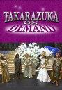 TAKARAZUKA NEWS Pick Up #472「宙組博多座公演 『王家に捧ぐ歌』 突撃レポート」〜2016年5月より〜【動画配信】