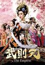 武則天-The Empress- 第40話 武媚娘の決心【動画配信】