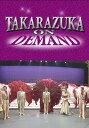 TAKARAZUKA NEWS Pick Up #577「花組博多座公演『あかねさす紫の花』『Sante!!』突撃レポート」〜2018年5月より〜【動画配信】