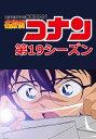 名探偵コナン 第19シーズン 第757話 自首したお笑い芸人(前編)【動画配信】