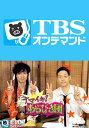 ナマイキ!あらびき団【TBSオンデマンド】 #77【動画配信】